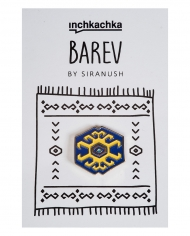Barev Carpet Ornament 2